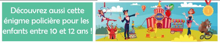 jeu enigme cirque anniversaire enfant